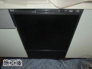 リンナイ 食器洗い乾燥機 RKWR-F402C