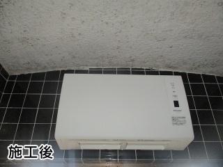 パナソニック 浴室換気乾燥暖房器 FY-24UW5