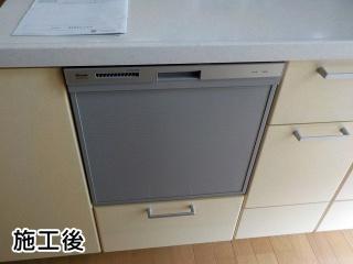 リンナイ 食洗機 RKW-404A-SV