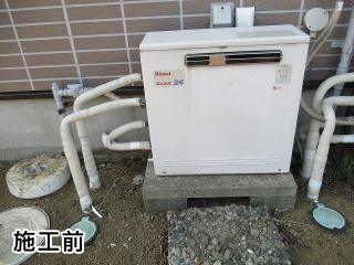 リンナイ ガス給湯器 RUF-A2400SAG-A-13A 施工前