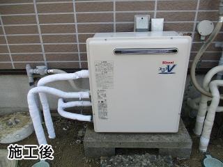 リンナイ ガス給湯器 RUF-A2400SAG-A-13A