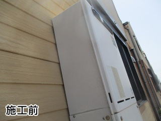 ノーリツ ガス給湯器 BSET-N4-063-13A 施工前