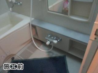 LIXIL 浴室水栓 BF-WM147TSDW 施工前