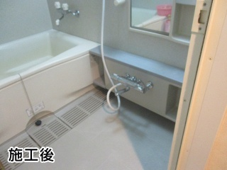 LIXIL 浴室水栓 BF-WM147TSDW