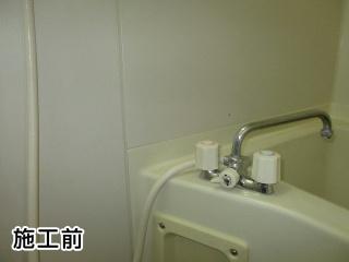 TOTO 浴室水栓 TMGG46E 施工前
