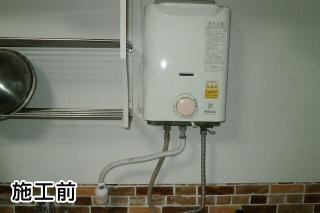 リンナイ 瞬間湯沸器 RUS-V51XT-WH-LPG 施工前
