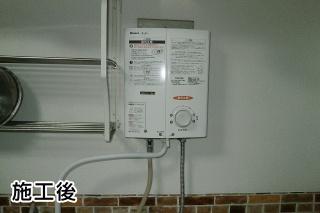 リンナイ 瞬間湯沸器 RUS-V51XT-WH-LPG 施工後