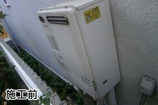 ノーリツ ガス給湯器 GT-C246SAWX-BL-13A-20A 施工前