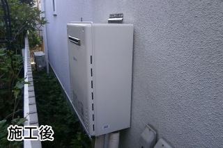 ノーリツ ガス給湯器 GT-C246SAWX-BL-13A-20A 施工後