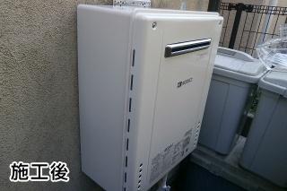 ノーリツ ガス給湯器 BSET-N4-062-13A-20A 施工後