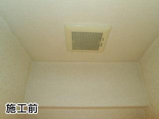 三菱 浴室換気扇 VD-10Z10 施工前