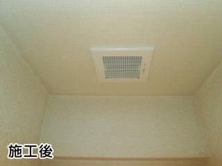 三菱 浴室換気扇 VD-10Z10 施工後