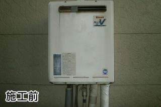 ノーリツ ガス給湯器 GT-C246AWX-BL 施工前