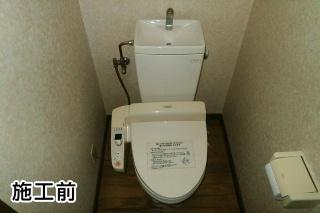 LIXIL トイレ TSET-AZ1-IVO-0 施工前
