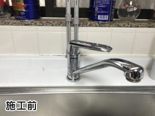 TOTO キッチン水栓 TKGG31EB-KJ 施工前