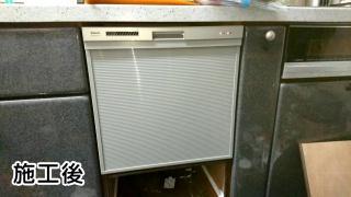 リンナイ 食器洗い乾燥機 RKW-404A-SV-KJ 施工後