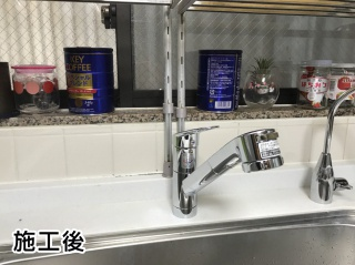 TOTO キッチン水栓 TKGG31EB-KJ 施工後