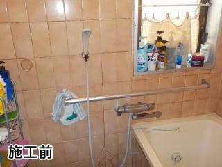 TOTO 浴室水栓 TMGG40E 施工前