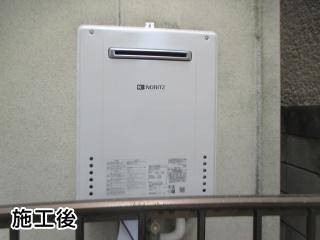 ノーリツ ガス給湯器 BSET-N0-055-13A-20A 施工後