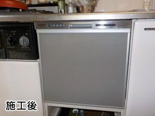 パナソニック 食器洗い乾燥機 NP-45MS8S 施工後