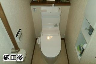 TOTO トイレ TSET-HV-WHI-1 施工後