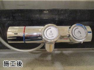 INAX 浴室水栓 BF-HW156TSC