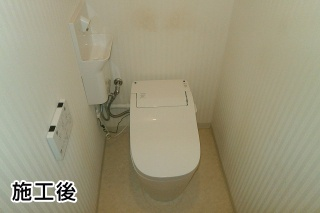 パナソニック トイレ XCH1401WS