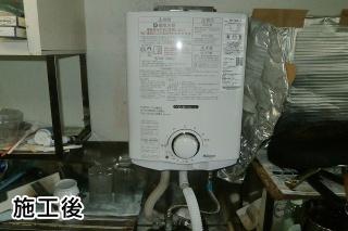 パロマ 瞬間湯沸器 PH-5BV-13A 施工後