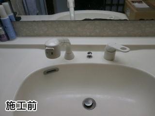 三栄 洗面水栓 K37610EJV-13 施工前