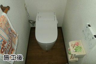 パナソニック トイレ CH1401WS 施工後
