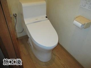 TOTO トイレ TSET-HV-WHI-0-R 施工後