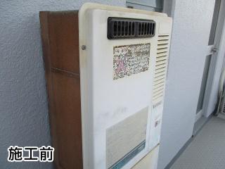 ノーリツ ガス給湯器 BSET-N6-033-13A-15A 施工前