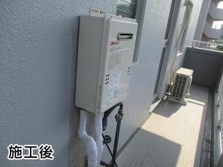 ノーリツ ガス給湯器 BSET-N6-033-13A-15A 施工後