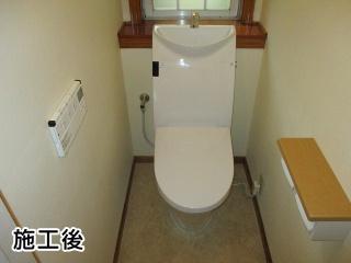 INAX トイレ TSET-AT6-WHI-1