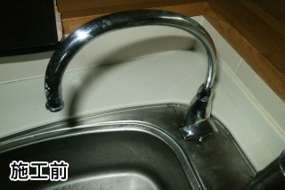 三菱レイヨン 浄水器 A501ZCB 施工前