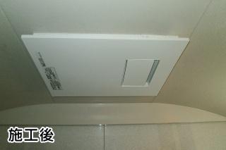 パナソニック 浴室換気乾燥暖房器 FY-13UG6V-KJ 施工後