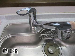 TOTO キッチン水栓 TKGG32EBS