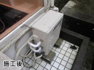 リンナイ ガス給湯器 RUF-A2400SAG-A-13A-120V