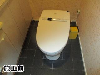 リクシル トイレ TSET-AZ0-WHI-0 施工前