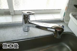 LIXIL キッチン水栓 JF-AB466SYX–JW 施工後