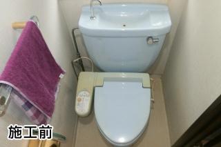 TOTO トイレ TSET-B5-IVO-1-R 施工前