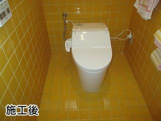 パナソニック トイレ XCH3015RWS