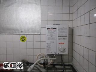 リンナイ 瞬間湯沸し器 RUS-V51XT-WH-LPG 施工後