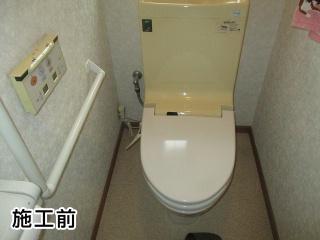 INAX トイレ YBC-ZA10S–YDT-ZA180E-BW1 施工前