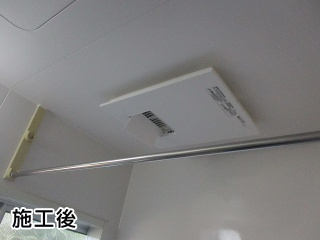 パナソニック 浴室換気乾燥暖房器 FY-13UG6E 施工後