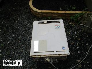 リンナイ ガス給湯器 RUF-E2405SAW-A-LPG 施工前