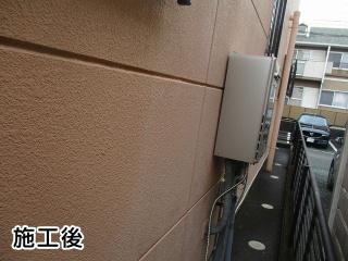 リンナイ ガス給湯器 RUF-E2405SAW-A-LPG 施工後