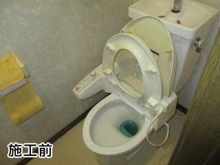 リクシル トイレ TSET-AZ5-IVO-1-R 施工前