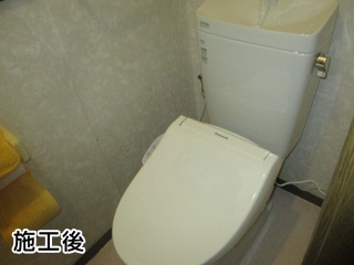 リクシル トイレ TSET-AZ5-IVO-1-R