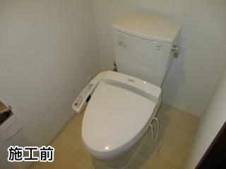 パナソニック トイレ TSET-AU0-WHI 施工前